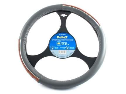 оплетка на руль D=38см серая Dollex OPL-38514