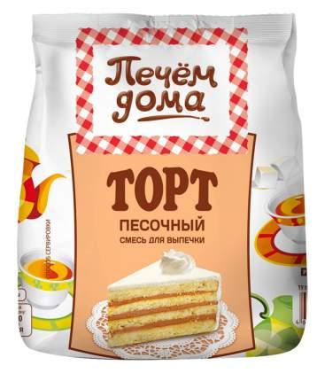 Смесь для выпечки Печем дома торт песочный 400 г