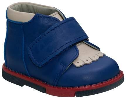 140-022.17 Ботинки синий бежевый кожа мод. бахрома липучки р.17 Таши Орто