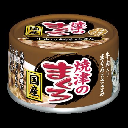 Консервы для кошек AIXIA «Yaizu-no-Maguro», тунец, куриное филе и говядина 70г