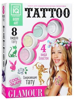 Набор для создания временных татуировок Master IQ Glamour C006