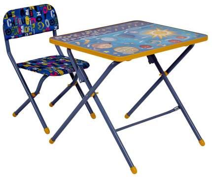 Комплект детской мебели Фея Досуг 201 Космос