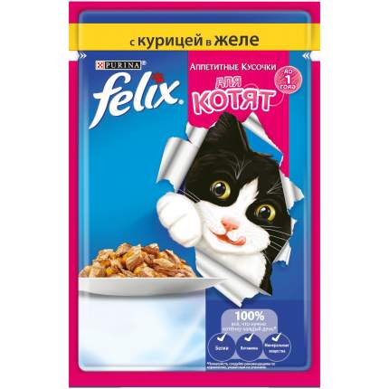 Влажный корм для котят Felix Аппетитные кусочки, курица, 24шт, 85г