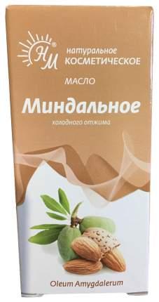 Масло миндальное косметическое 50 мл