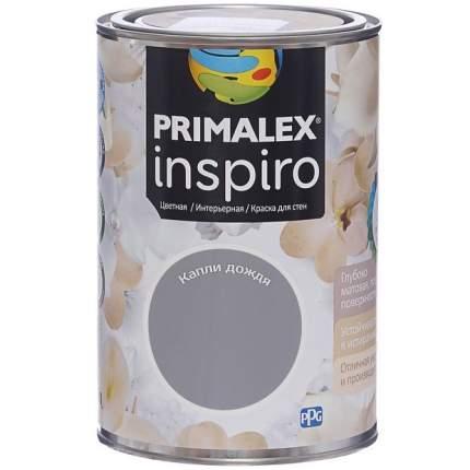 Краска для внутренних работ Primalex Inspiro 1л Капли Дождя, 420112