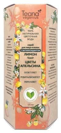Спрей для лица Teana Лимон-Цветы Апельсина 125 мл