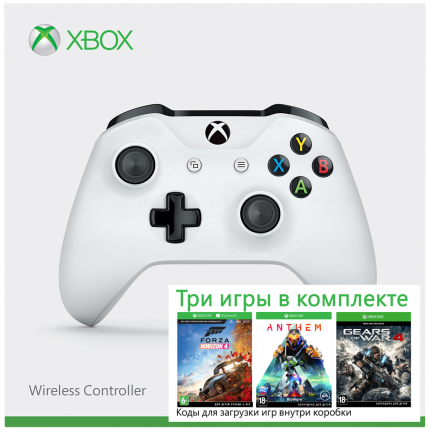 Геймпад Microsoft Xbox One White (TF5-00004) +Forza Horizon 4+Anthem+GoW 4 (Цифровой код)