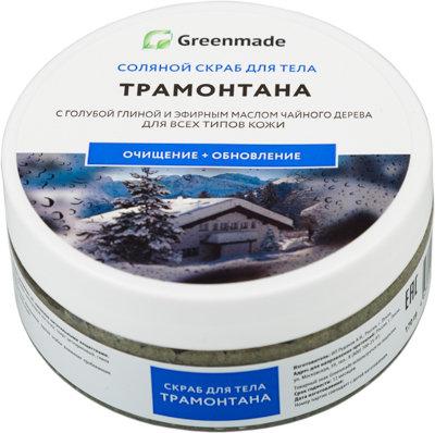 Соляной скраб для тела Трамонтана GreenMade