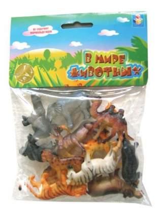 Игровой набор 1Toy В мире животных Дикие животные Т50463 12 шт