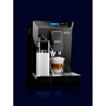 Кофемашина автоматическая DeLonghi ECAM 44.664.B