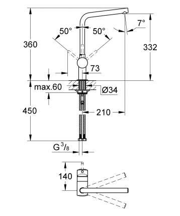 Смеситель для кухонной мойки Grohe Minta 31375000 металл