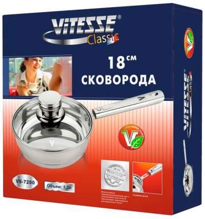 Сковорода Vitesse VS-7200 18 см