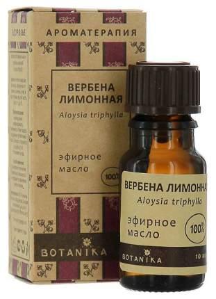 Ароматическое масло Botanika Вербена лимонная 10 мл