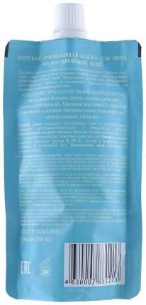 Маска для лица Банька Агафьи Голубая очищающая на васильковой воде 100 мл