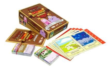 Семейная настольная игра Hobby World Принцесса Бубыльгум против Принцессы Пупырки