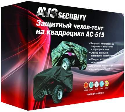 Тент для квадроцикла AVS AC-515 XL SCATCXTE21M