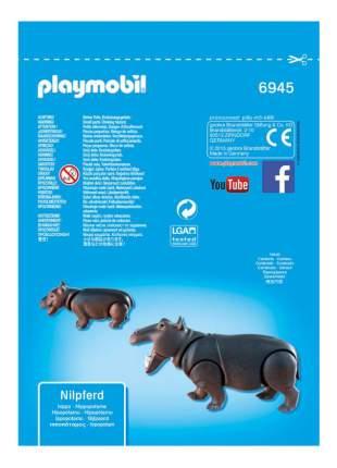 Игровой набор Playmobil PLAYMOBIL Африка. Бегемот с детенышем
