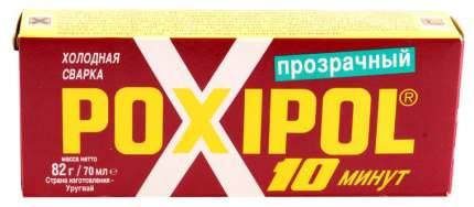 Клей эпоксидный POXIPOL 70мл 81г 00269