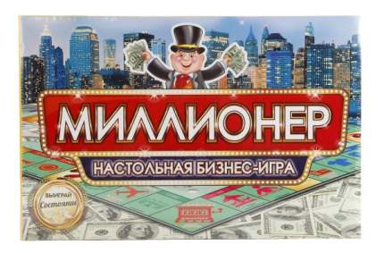 Экономическая настольная игра Миллионер Умка