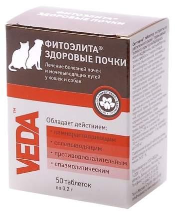 VEDA Фитоэлита здоровые почки для собак и кошек, 50 таб