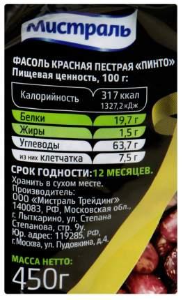 Фасоль Мистраль пинто красная пестрая 450 г