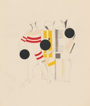 Книга El Lissitzky