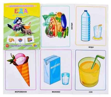 Демонстрационный Материал Обучающие карточки проф-Пресс Еда и напитки (16 карточек)