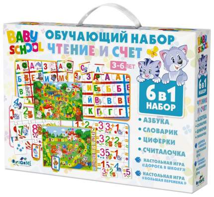 Обучающий набор Origami 6 в 1 Чтение и счет