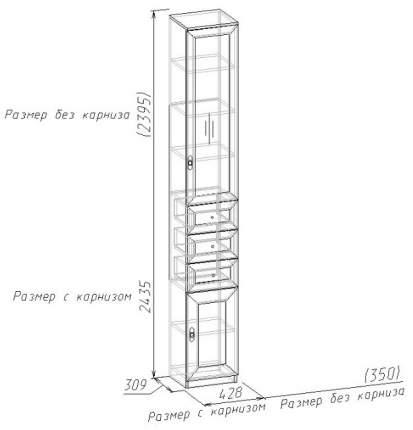 Шкаф книжный Глазов мебель Montpellier 8 GLZ_T0009383 35х30,9х239,5, дуб млечный