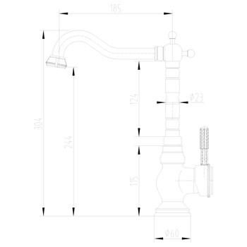 Смеситель для кухонной мойки LEMARK LM6645B