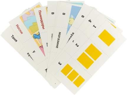 Набор карточек С Рисункам и Играем Со Словами Один-Много. Ч.1