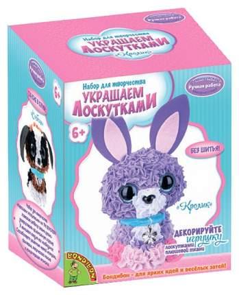Набор для творчества Bondibon Украшаем лоскутками «Кролик» ВВ2815-GW
