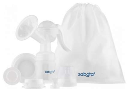 Молокоотсос ручной LUBBY Zabota2