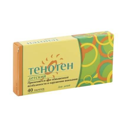 Тенотен детский таблетки для рассасывания 40 шт.