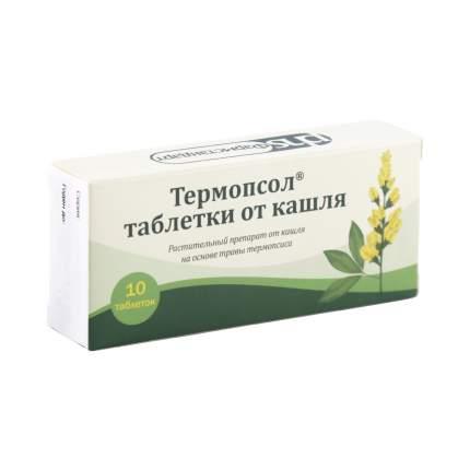 Термопсол от кашля таблетки 10 шт.
