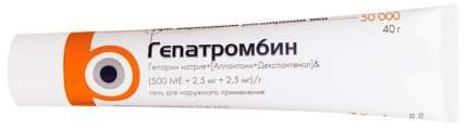 Гепатромбин гель 500 МЕ+2,5 мг+2,5 мг/г 40 г