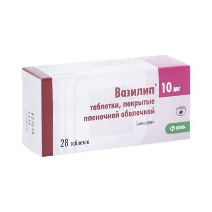 Вазилип таблетки 10 мг 28 шт.