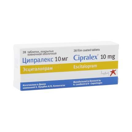 Ципралекс таблетки 10 мг 28 шт.