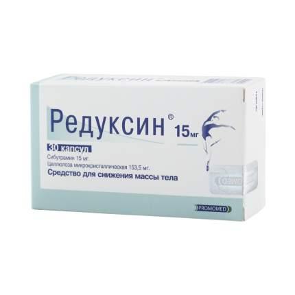 Редуксин капсулы 15 мг 30 шт.