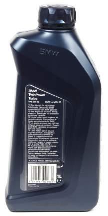 Моторное масло BMW Twinpower Turbo Oil Longlife-04 5W-30 1л