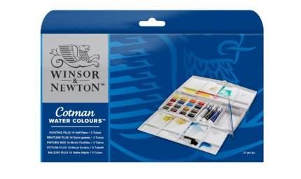 Акварель Winsor&Newton Cotman Painting Plus 16 цветов