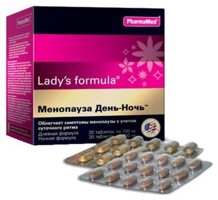 Lady's formula PharmaMed менопауза день-ночь таблетки 30 шт.+30 шт.