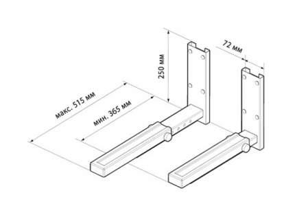 Кронштейн для принтера или СВЧ печи до 40кг Trone С-1 белый