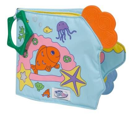 Книжка для купания Simba 4017214