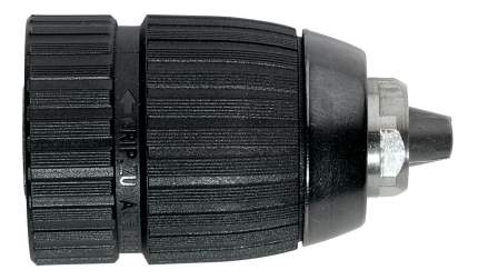 Быстрозажимной патрон для дрели, шуруповерта metabo 636519000