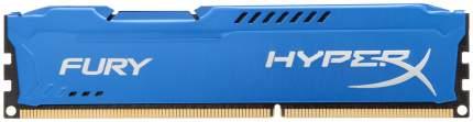 Оперативная память Kingston HyperX FURY HX318C10F/4