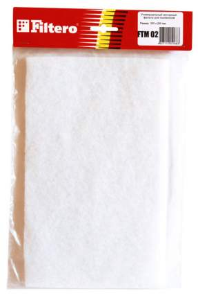 Фильтр для пылесоса Filtero FTM 02