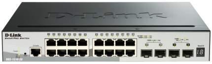 Коммутатор D-Link SmartPro DGS-1510-20/A1A