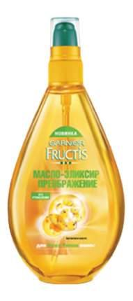 Масло для волос Garnier Эликсир преображения 150мл