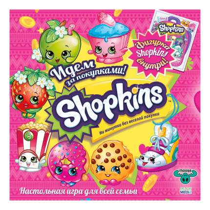 Настольная карточная игра Шопкинс «Идем за покупками!»